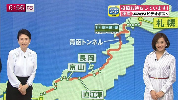tsubakihara20150312_16.jpg