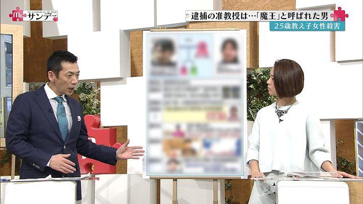tsubakihara20150315_03.jpg