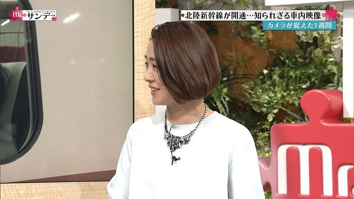 tsubakihara20150315_09.jpg