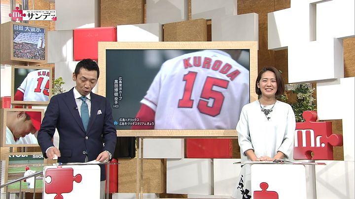 tsubakihara20150315_10.jpg