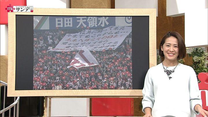 tsubakihara20150315_11.jpg