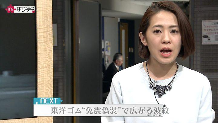 tsubakihara20150315_15.jpg