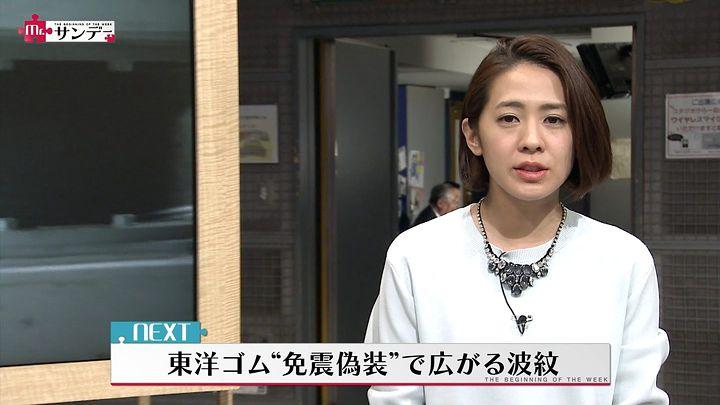 tsubakihara20150315_16.jpg