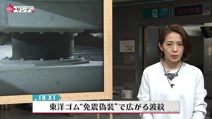 tsubakihara20150315_17.jpg