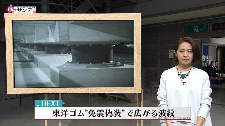 tsubakihara20150315_18.jpg