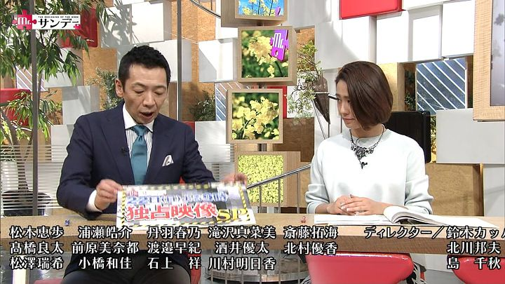 tsubakihara20150315_19.jpg