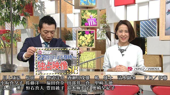 tsubakihara20150315_20.jpg