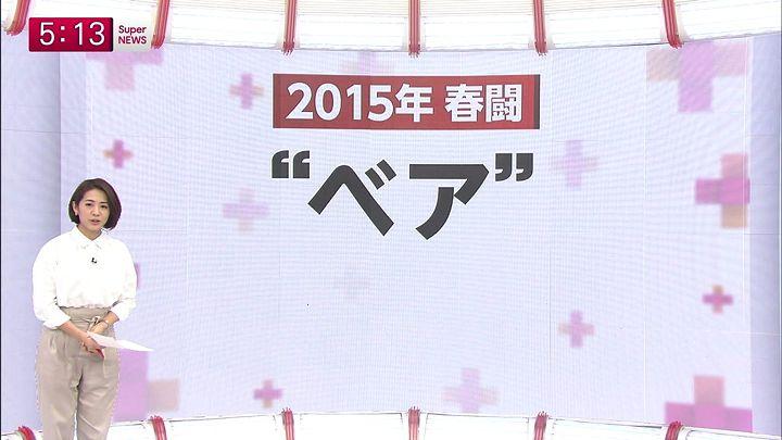 tsubakihara20150316_02.jpg
