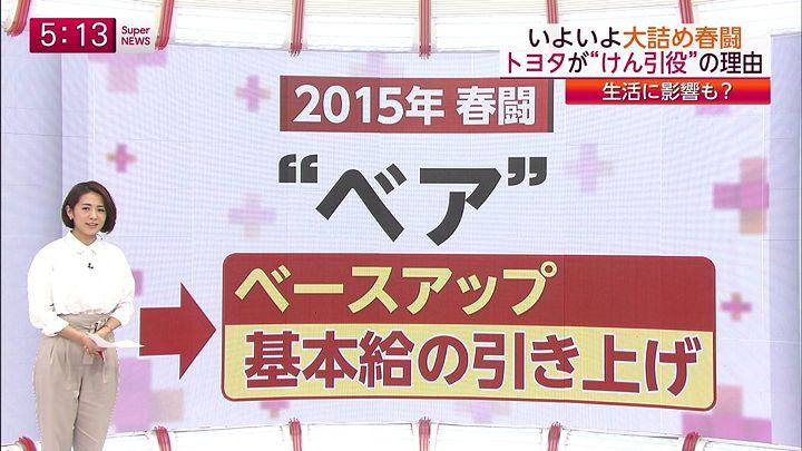tsubakihara20150316_03.jpg