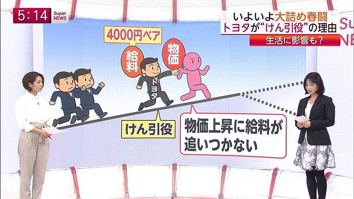 tsubakihara20150316_04.jpg