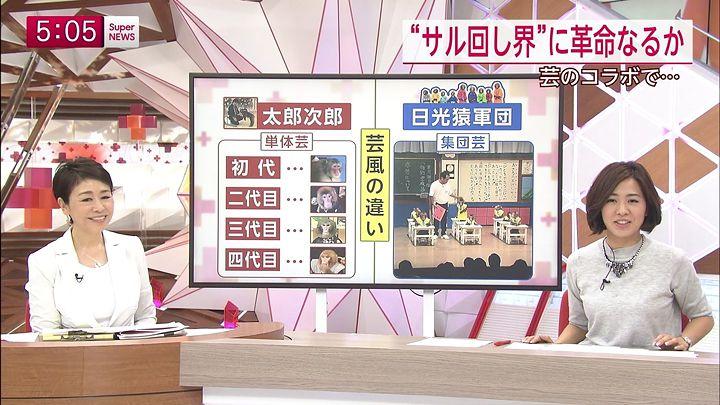 tsubakihara20150318_03.jpg