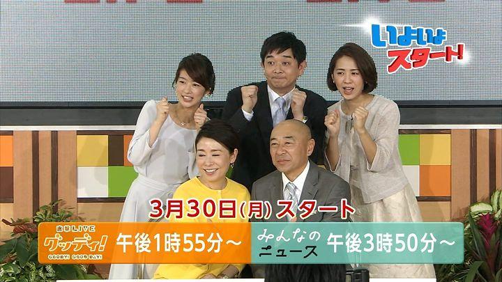 tsubakihara20150322_06.jpg