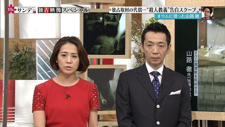 tsubakihara20150322_10.jpg