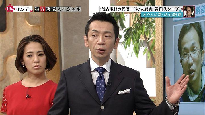 tsubakihara20150322_12.jpg