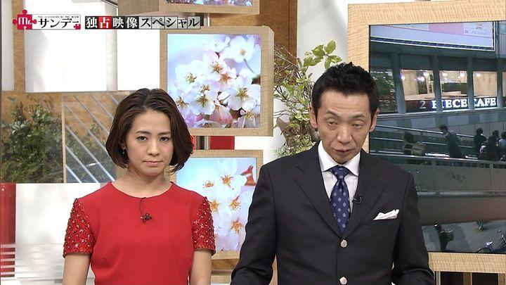 tsubakihara20150322_18.jpg