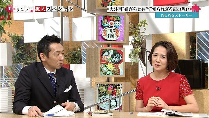 tsubakihara20150322_26.jpg