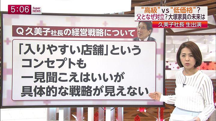 tsubakihara20150323_05.jpg