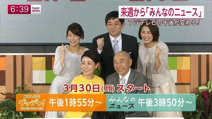 tsubakihara20150323_16.jpg