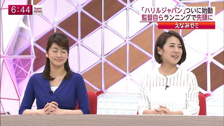 tsubakihara20150323_18.jpg