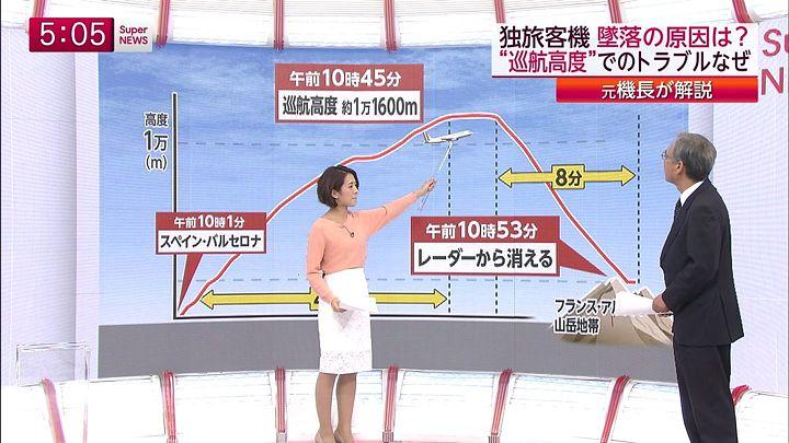 tsubakihara20150325_08.jpg
