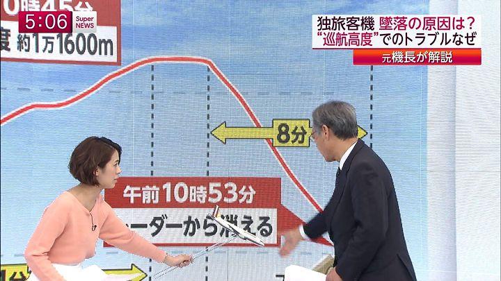 tsubakihara20150325_09.jpg