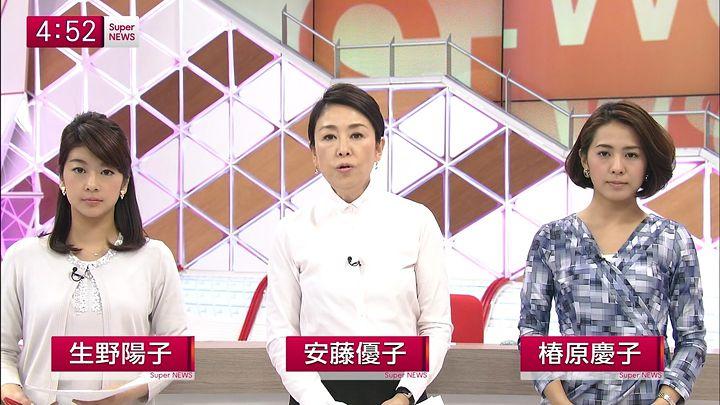 tsubakihara20150326_01.jpg