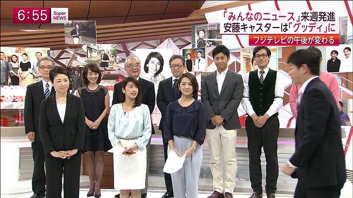 tsubakihara20150327_14.jpg