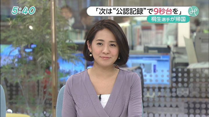 tsubakihara20150330_11.jpg