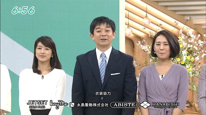 tsubakihara20150330_28.jpg