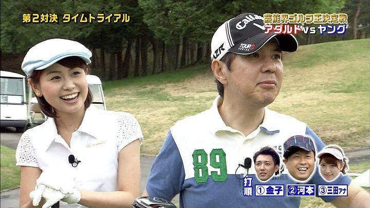 yamanaka20150327_15.jpg