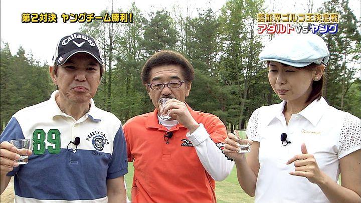 yamanaka20150327_26.jpg
