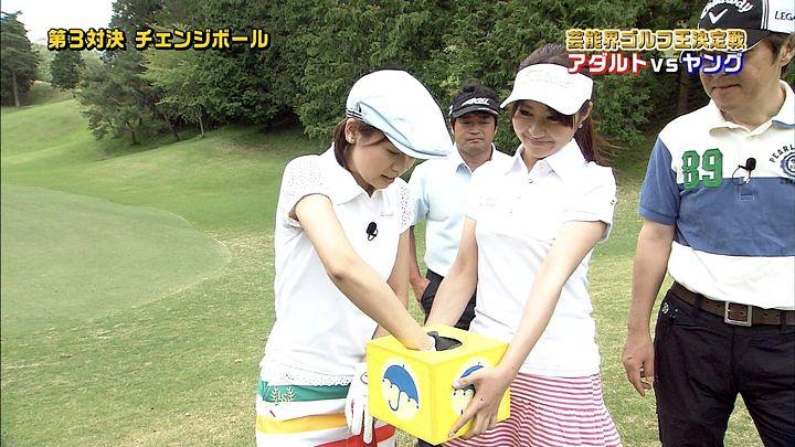 yamanaka20150327_30.jpg
