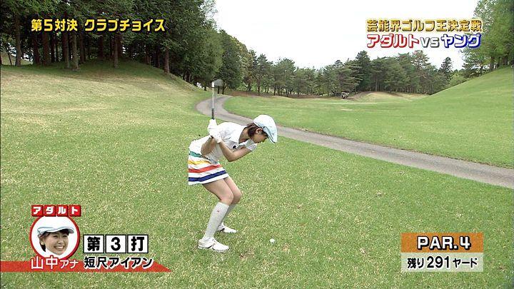 yamanaka20150327_49.jpg