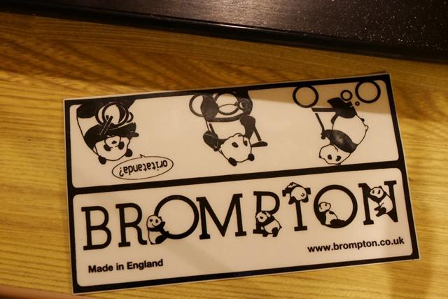 15 brompton パンダステッカー ブラック