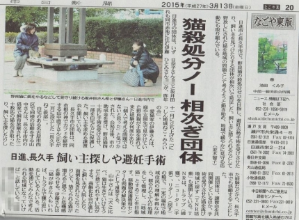 news0313.jpg