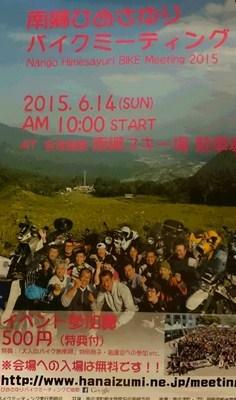 DSC_0196_20150529130533fdd.jpg