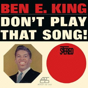 BenEKing_DontPlay.jpg