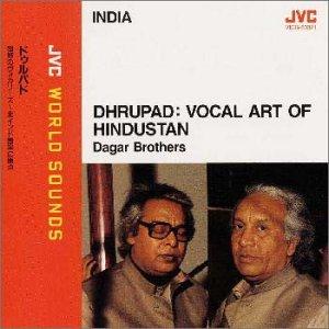 DagarBrothers_Dhrupad.jpg