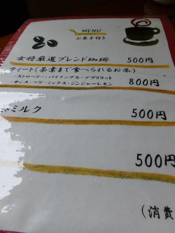 lamp0331.jpg