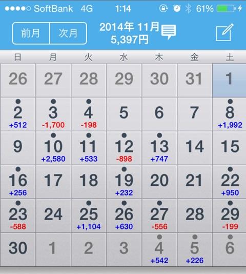 201411_01.jpg