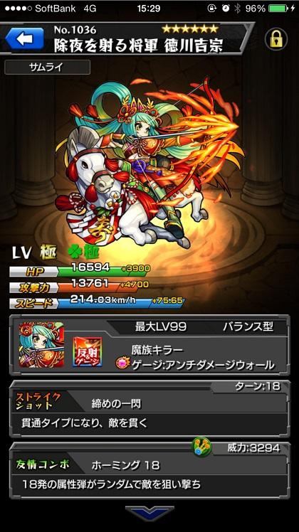 20141231_04.jpg