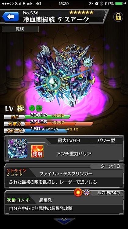 20141231_08.jpg