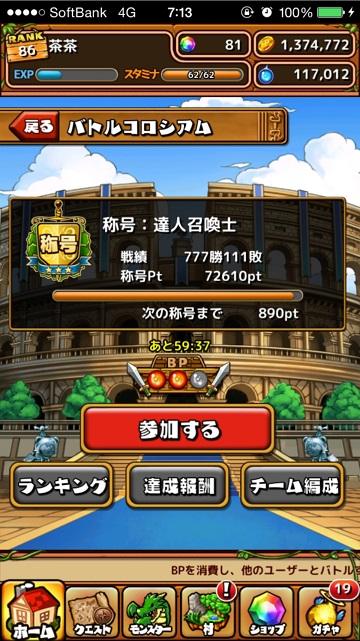 20150324_01.jpg