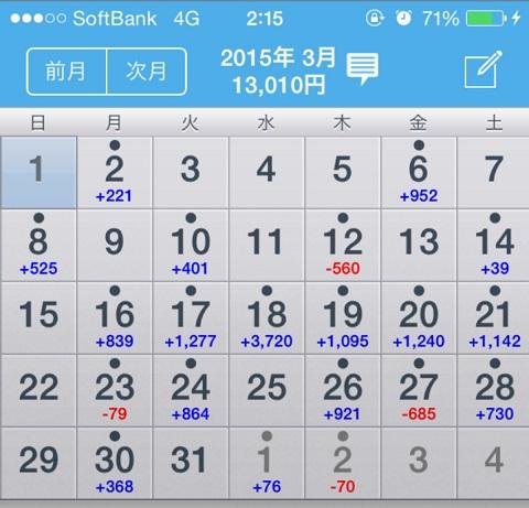 201503_01.jpg