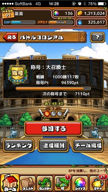 dp_20150404_02.jpg