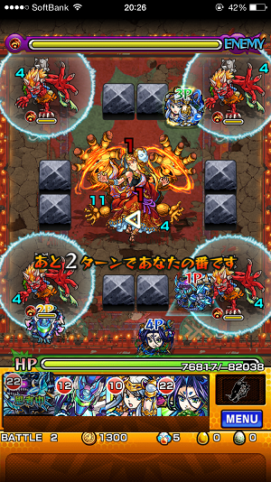 ms20150102_03.png