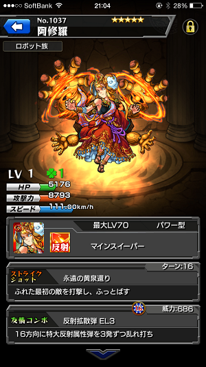 ms20150102_13.png