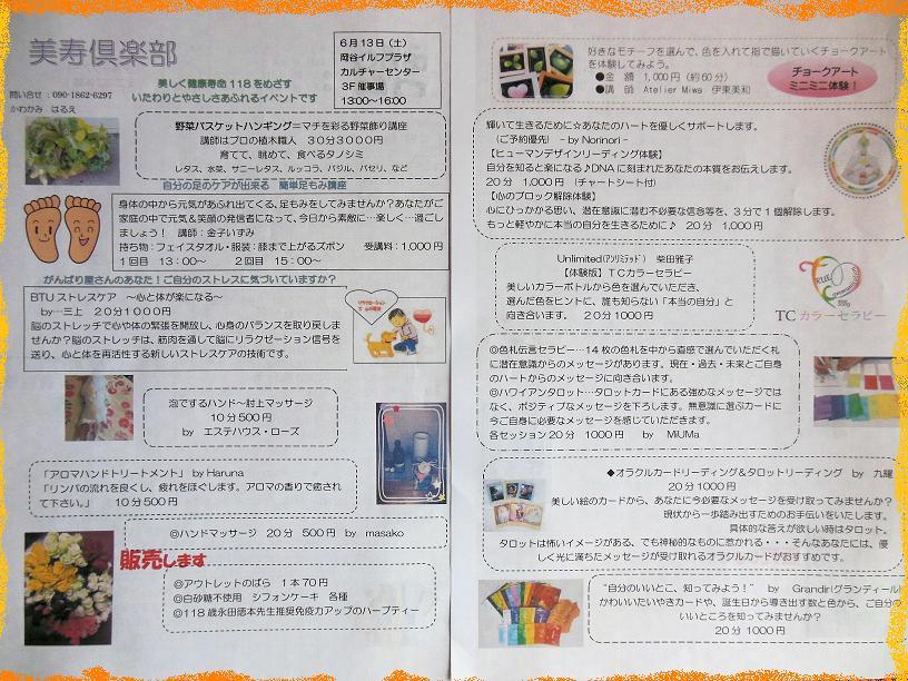 DSCN5670 (2)