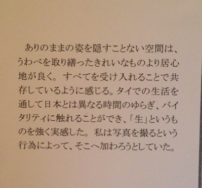 fc2blog_2015052412154207e.jpg
