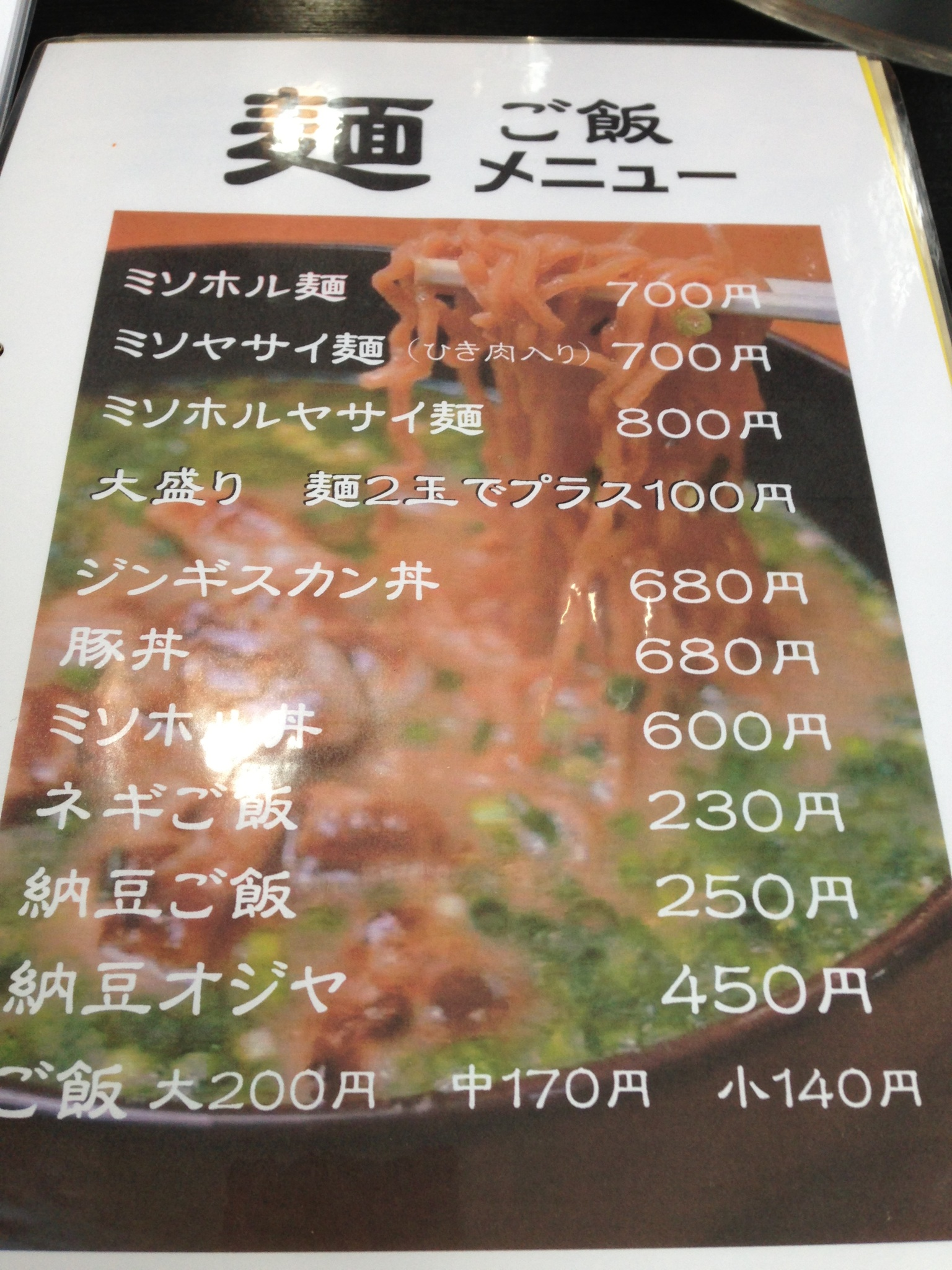 IMG_8293[1]